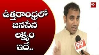 Janasena Leader Srinu Babu about Pasupuleti Balaraju Joining