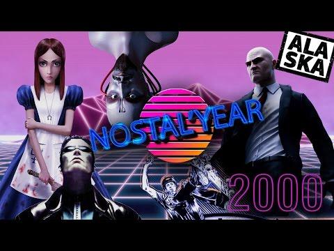 ЛУЧШИЕ ИГРЫ 2004 ГОДА [Nostal'year]