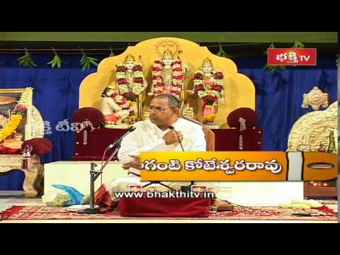 Sri Sampoorna Ramayanam by Chaganti Koteswara Rao - Day 04
