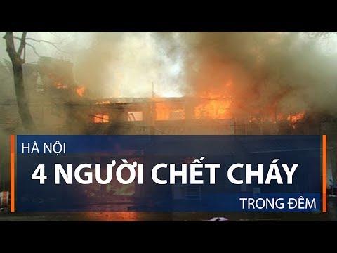 Hà Nội: 4 người chết cháy trong đêm | VTC1 - Thời lượng: 68 giây.