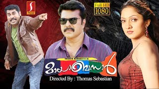 Video Mammootty Malayalam Full Movie | Mayabazaar | Super Hit Action Movie | 1080 HD quality MP3, 3GP, MP4, WEBM, AVI, FLV April 2018