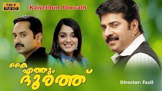 Video Kaiyethum Doorath 2002 Full Malayalam Romance Movie   Nikita   Mammootty   Malayalam HD Movies MP3, 3GP, MP4, WEBM, AVI, FLV Juli 2018