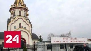 Православие диджитал. Специальный репортаж Ксении Кибкало