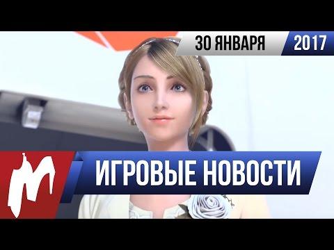 Игромания! Игровые новости, 30 января (Xbox One, Marvel, Апокалипсис сегодня)