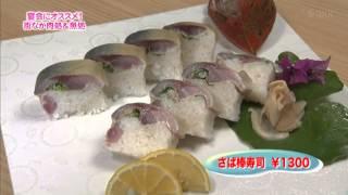 RKKワイド夕方いちばん - 動画・...
