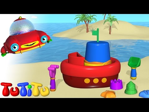 TuTiTu Spielzeug | Strandspielzeug