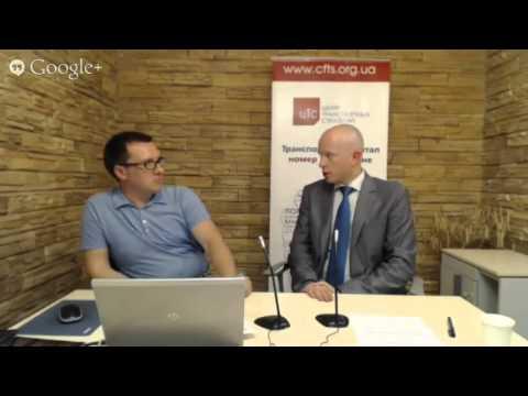 Видео-конференция с главой АМПУ Юрием Васьковым - Центр транспортных стратегий