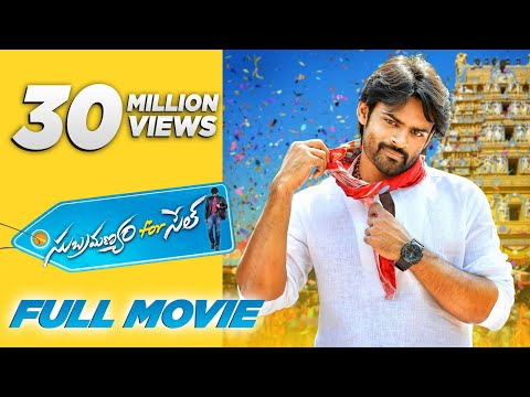 Subramanyam For Sale | Telugu Full Movie 2015 | English Subtitles | Harish Shankar, Sai Dharam Tej
