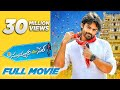 Subramanyam For Sale  Telugu Full Movie 2015  English Subtitles  Harish Shankar Sai Dharam Tej waptubes