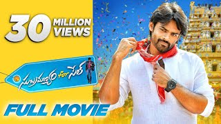 Subramanyam For Sale  Telugu Full Movie 2015  English Subtitles  Harish Shankar Sai Dharam Tej