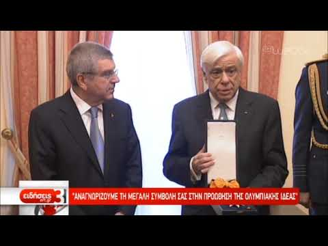 Τον πρόεδρο της Διεθνούς Ολυμπιακής Επιτροπής παρασημοφόρησε ο Π. Παυλόπουλος | 09/10/2019 | ΕΡΤ