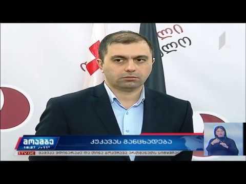 """""""თავისუფალი საქართველო"""": წულუკიანმა საპოლიციო გამოსახლებები განაახლა"""
