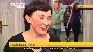 Випуск новин на ПравдаТУТ Львів 27 січня 2018