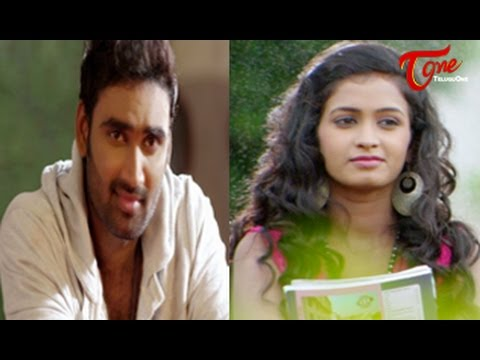 Romance with Finance Move Trailer || Sathish Babu || Merina