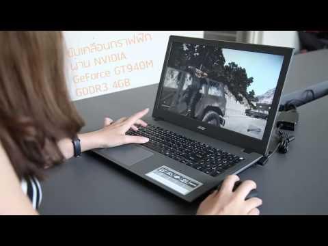 Review Acer E5-573G-545N โน้ตบุ๊คราคาคุ้มค่า เล่นเกมได้ ที่ห้ามพลาด