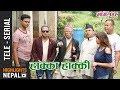 Episode 148 | 11th June 2018 Ft. Daman Rupakheti, Ram Thapa