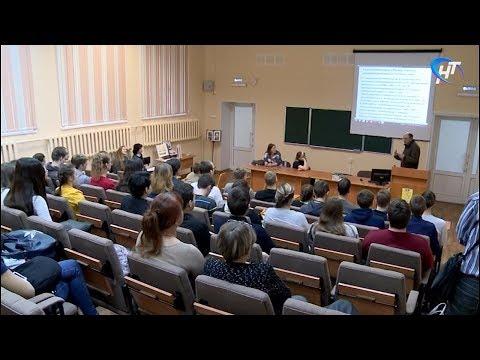 В НовГУ прошла встреча студентов с сотрудниками Рдейского заповедника