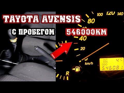 Продажа двигателей на тойоту авенсис снимок