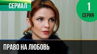 Сериалы Русские Мп4 Скачать Торрент - фото 8