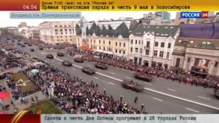 Vladivostok Russia  City pictures : Vladivostok, Russia Marine parade May 9, 2015