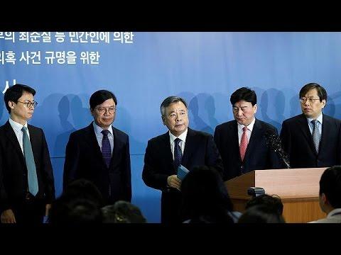 Ν. Κορέα: «Στενές σχέσεις της Προέδρου με την Sumsung»