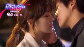 Video I Need Romance 3 Sung Joon & Kim So Yeon Best scenes MP3, 3GP, MP4, WEBM, AVI, FLV Maret 2018
