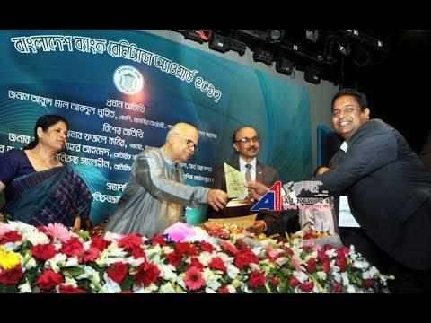 বাংলাদেশ ব্যাংক রেমিটেন্স অ্যাওয়ার্ড পেলেন ৩৭ ব্যক্তি-প্রতিষ্ঠান