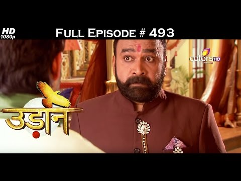 Udaan--13th-April-2016--उड़ान--Full-Episode-HD
