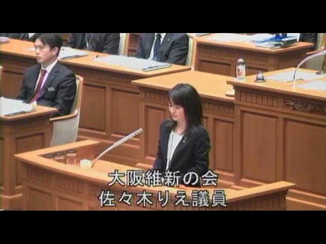 大阪市議会本会議 (2016.12.13) 地下鉄民営化の基本方針案 可決