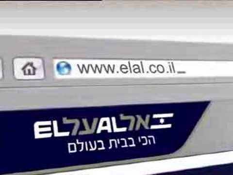 EL AL Israel Airlines Issues Boarding Passes via Mobile Phone