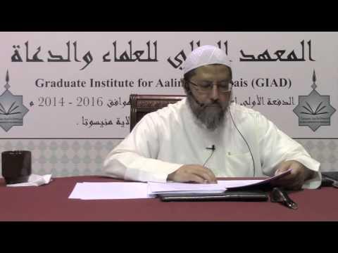 شرح النظم الحبير في علوم القرآن وأصول التفسير-١