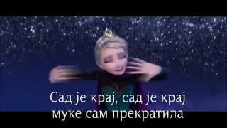 Песма