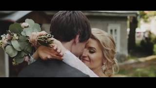 Paulius ir Agnė. Vestuvių filmas. Vilnius. 2018