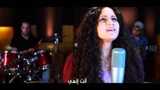 Video فريق التسبيح شباب - يارب اسمع صلاتي MP3, 3GP, MP4, WEBM, AVI, FLV Februari 2019