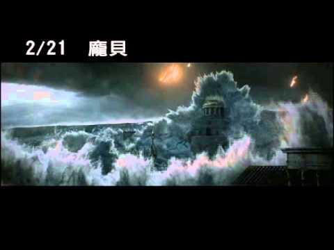 2.21龐貝 天火浩劫篇