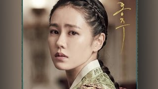 Nonton K-Movie: The Last Princess Deokhye 朝鮮末代公主《德惠翁主》孫藝珍演技受好評 (ENG SUB/中字) Film Subtitle Indonesia Streaming Movie Download