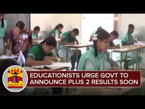 Educationists-Parents-urge-Govt-to-announce-Plus-2-Results-soon-Thanthi-TV