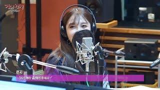 Eunji, I am the perfect Seoul person now,은지, 나는 이제 완벽한 서울사람?!▶ Playlist for MORE Hope Song at Noon Guest - https://www.youtube.com/playlist?list=PLWDz_A_ER637gCbyBKcC3v3h_CrF-M60U▶ LIKE the MBC Fanpage & WATCH new episodes - https://www.facebook.com/MBC