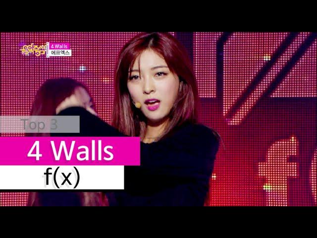 [HOT] f(x) - 4 Walls, 에프엑스 - 포 월즈, Show Music core 20151114