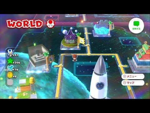 【実況】スーパーマリオ3Dワールドをツッコミ実況プレイpart10-2
