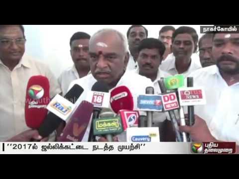 Pon-Radhakrishnan-objects-Maneka-Gandhis-statement-on-Jallikattu