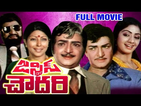 Video Justice Chowdary Full Length Telugu Moive || DVD Rip download in MP3, 3GP, MP4, WEBM, AVI, FLV January 2017
