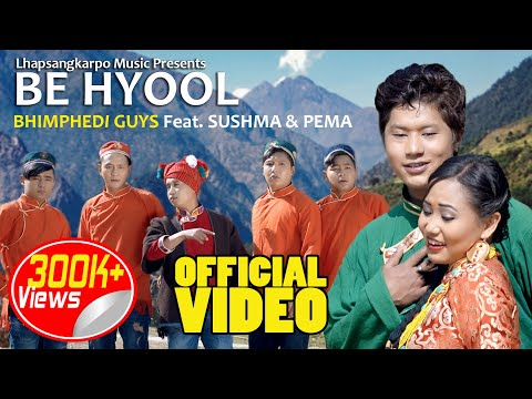 (New Release Bhimphedi Guys   Be Hyool   Pema Tashi ft. Susma Moktan HD - Duration: 4 minutes, 15 seconds.)