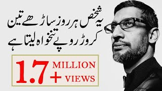 The Person Who Earns Over Rs 3.52 Crore Everyday As Salary - By Javed Chaudhry | Mind Changer