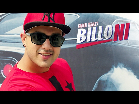 Billo Ni: Kadam Verma | Preet Hundal | Latest Punjabi Songs 2017 | T-Series