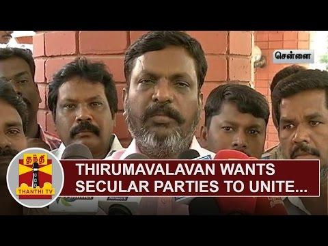 VCK-Chief-Thirumavalavan-wants-Secular-Parties-to-unite-Thanthi-TV