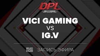 Vici Gaming vs IG.V, DPL.T, game 1 [Mila]