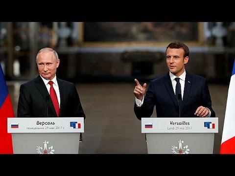 Βερσαλλίες: Συνάντηση Μακρόν – Πούτιν