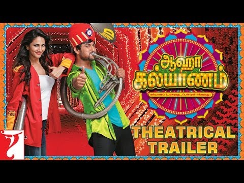 Aaha Kalyanam Tamil Movie