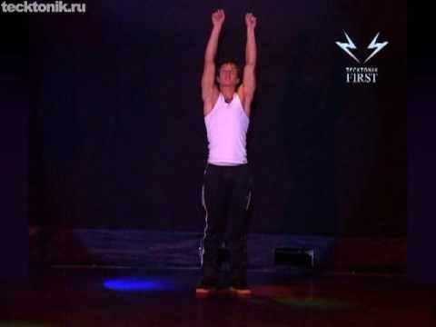 Смотреть серию танцевальных уроков
